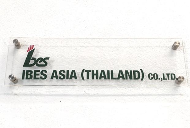 アイベスアジア